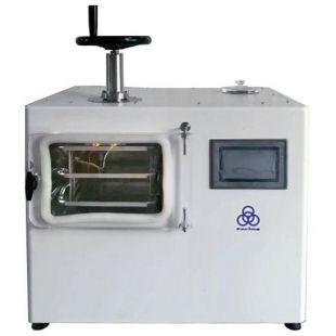 真空冷冻干燥机LGJ-15G