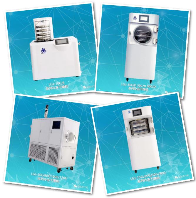 真空冷冻干燥机可能出现的故障及排除方法