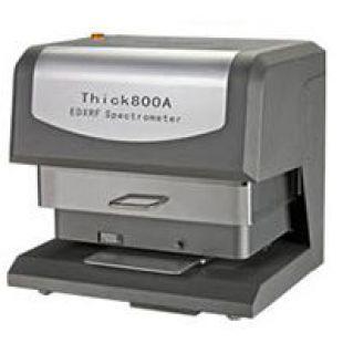 江苏天瑞Thick800A 荧光镀层测厚仪