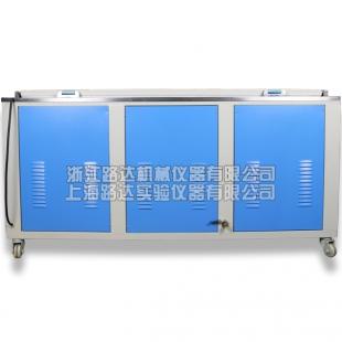 臥式恒溫水養護箱