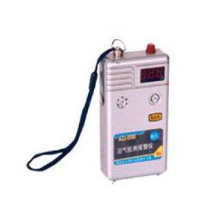 AZJ-2000甲烷檢測報警儀