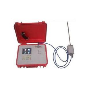 瓦斯抽放管道气体参数测定仪