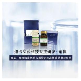 GBW(E)082721,PVC中邻苯二甲酸酯标准物质