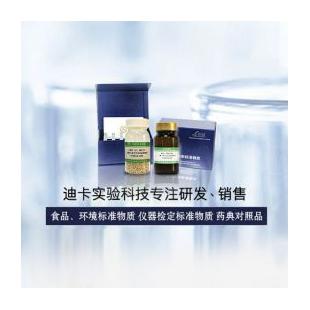 RMK008、有机肥料中总养分(氮、磷、钾)质量控制物质