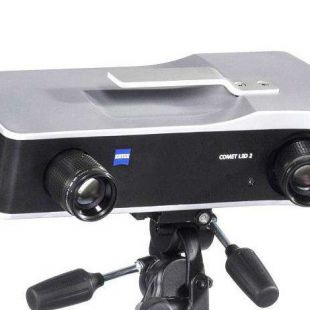 蔡司三维扫描仪ZEISS COMET Pro AE
