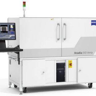 X射線計算機斷層掃描系統