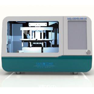 2020新款MACQUE全自动32通量核酸提取仪