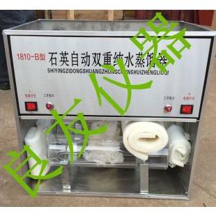 石英蒸馏水器