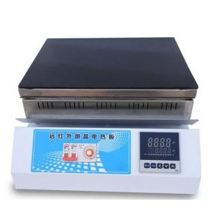 金坛良友 微晶电热板 WJ-300A