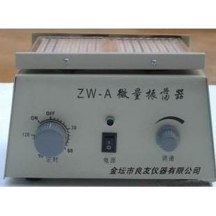 金坛良友 微量振荡器 AW-A1