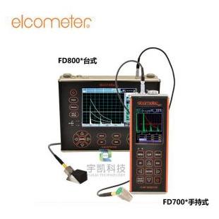 英国易高Elcometer金属裂纹探伤仪FD800DL