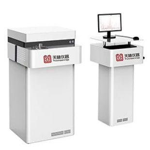 天禧仪器直读光谱仪TX-680