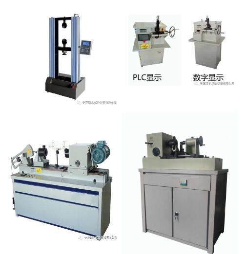 材料试验机的功能作用以及使用中的注意事项