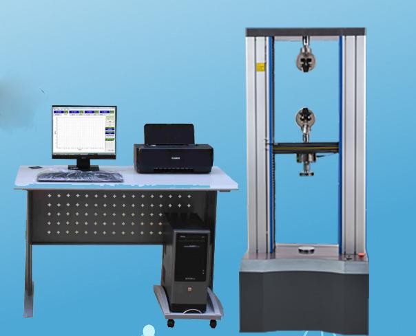 电子拉力试验机的基本特点有哪些
