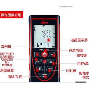 激光测距仪 徕卡迪士通X310