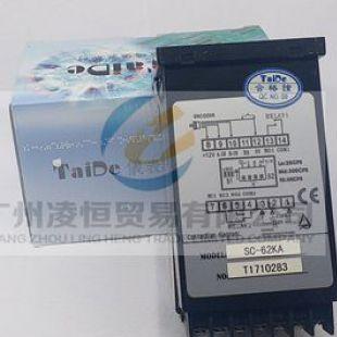 台德/台得Taide计数器 TC-61KA 台湾原装TC系列计米器 保修一年