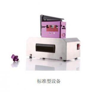 Aspeti-Sealer系列封管機(熱塑管焊封機)