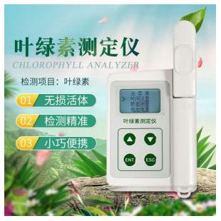 方科叶绿素测定仪FK-YL01植物叶绿素测定仪
