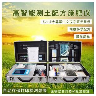 方科仪器高智能土壤养分检测仪FK-G01