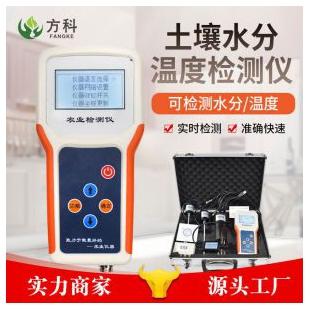 方科土壤水分溫度測定儀 FK-SW土壤溫度水分速測儀 土壤溫度水分檢測儀
