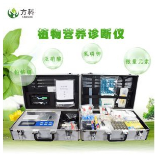 植物营养诊断仪
