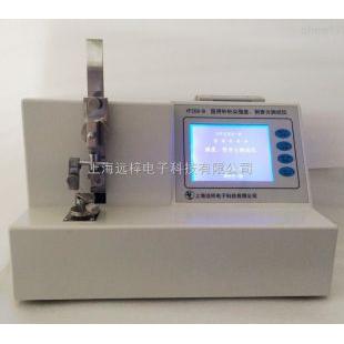 专业测试医用针针尖强度、刺穿力测试仪