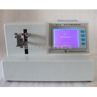 远梓刀片锋利度测试仪DF01-B
