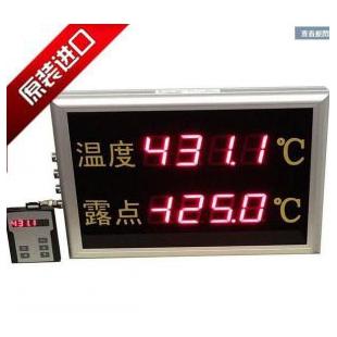 维萨拉CST-EMS温湿度露点监控系统显示屏声光报警厂家包邮