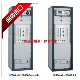密析尔DCS露点校验系统 标准湿度仪湿度发生器露点发生器温湿度计