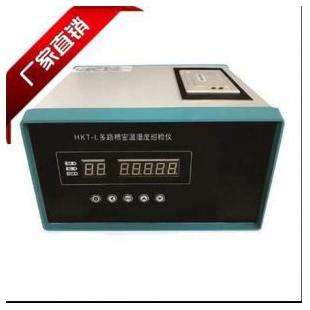 HKT-L记录仪 高精度记录仪 温湿度记录仪 多通道记录仪 温湿度计
