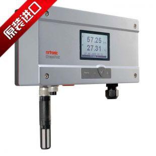 罗卓尼克HF8温湿度变送器适用于暖通空调和医药领域正品厂家包邮