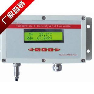 罗卓尼克OEM在线式露点仪HKT60SP锂电池和压缩空气厂家包邮