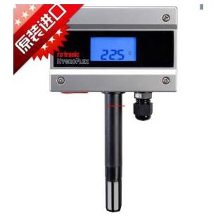 罗卓尼克HF1经济型变送器温湿度计厂家包邮