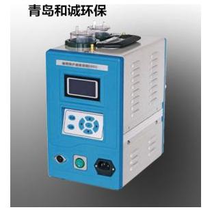 青岛和诚HC-9002型 双路烟气采样器