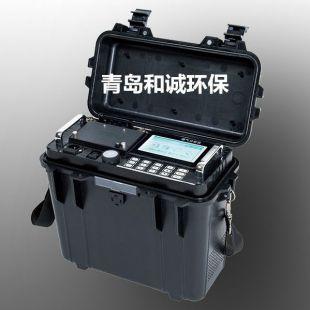 青島和誠HC-9001型 煙氣自動測試儀
