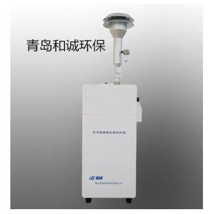 青岛和诚HC-16自动换膜型 颗粒物采样器