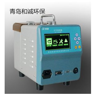 青岛和诚HC-1002型 大气采样器