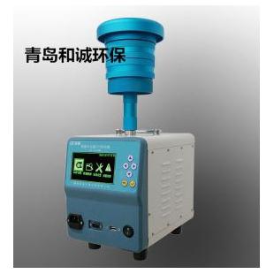 青岛和诚HC-1010型 智能中流量TSP采样器