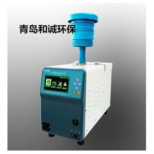 青岛和诚HC-1014型 大气与颗粒物组合采样器