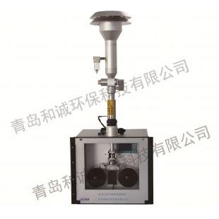 青島和誠H6型 β射線顆粒物監測儀(機柜型)
