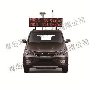 青岛和诚HC型 移动监测车