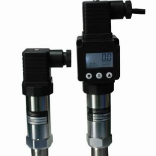 青岛佰利鑫供应精巧型测水液气压力变送器4-20mA 进口扩散硅压力变送器传感器