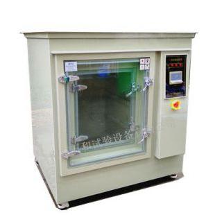 二氧化硫气体腐蚀试验箱