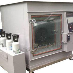 混合气体腐蚀试验箱