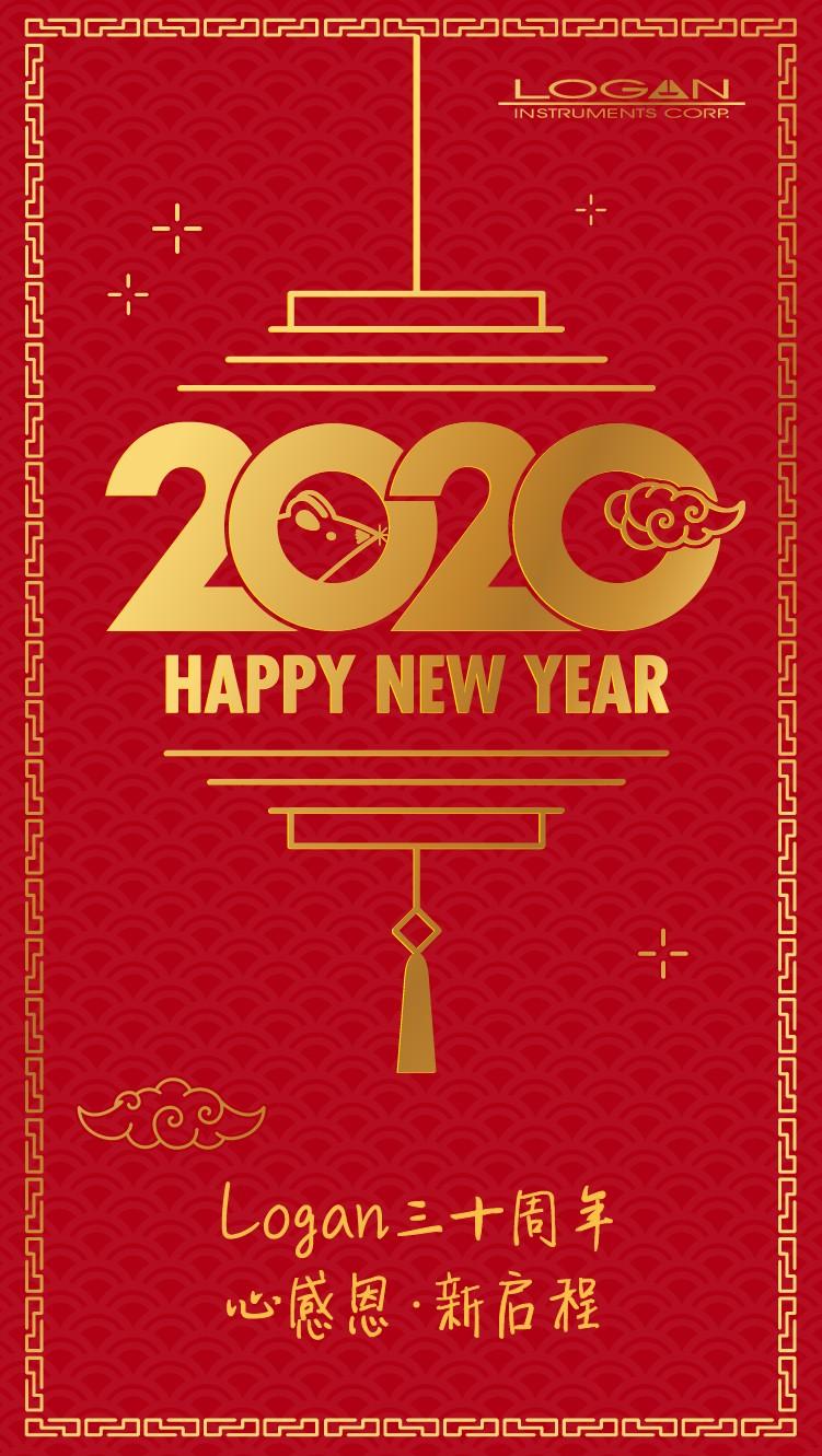 新年图片.jpg