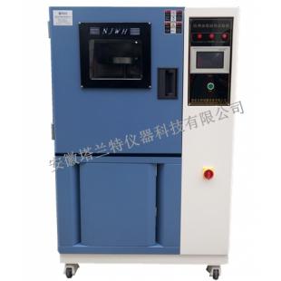 HUS--100防锈油脂试验箱