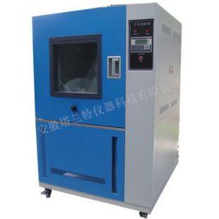 SC-500沙塵試驗箱