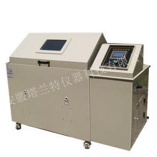 YWX-150盐雾腐蚀试验箱