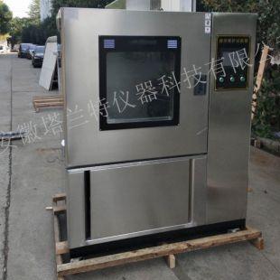 安徽塔兰特喷砂试验箱SPC-640