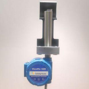 美国cambridge 燃料检测粘度计VISCOfuel 1600